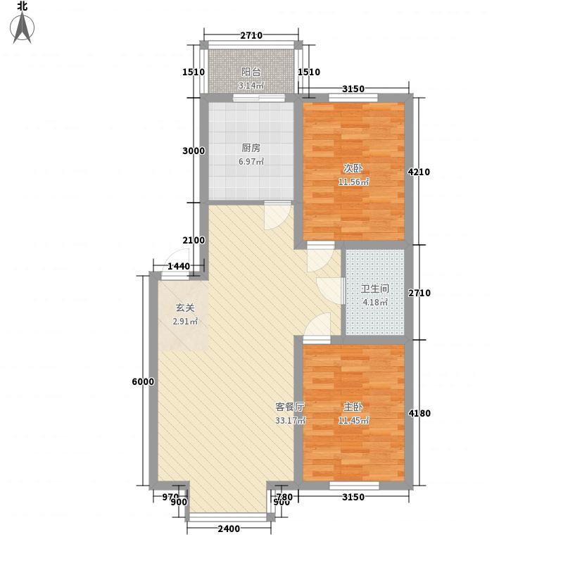 新城惠泽园92.21㎡新城惠泽园户型图F2户型2室2厅1卫户型2室2厅1卫