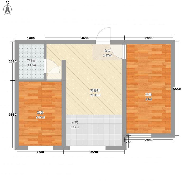 都市华庭70.00㎡都市华庭户型图2室2室1厅1卫1厨户型2室1厅1卫1厨