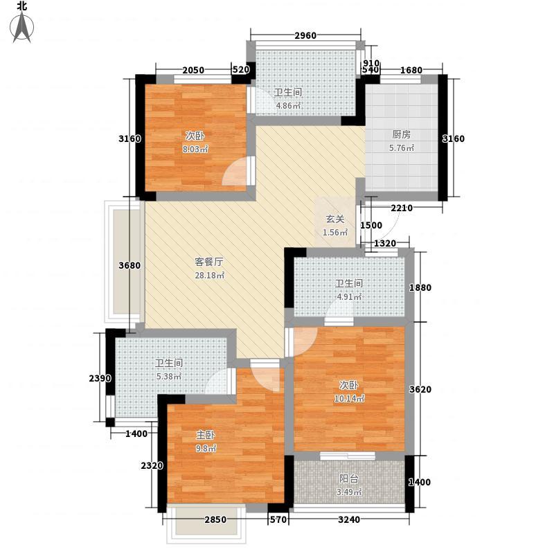 康乃馨国际老年生活示范城110.00㎡A户型3室2厅3卫