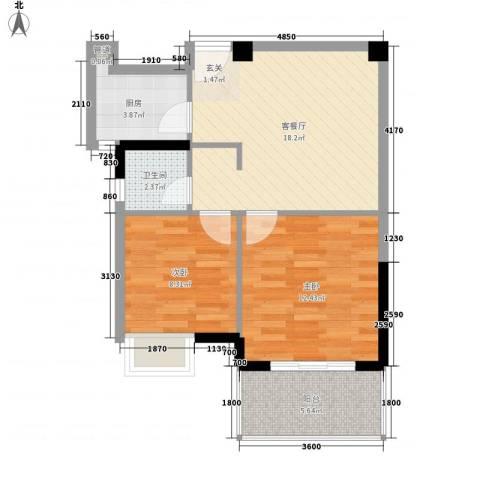 水晶苹果2室1厅1卫1厨72.00㎡户型图