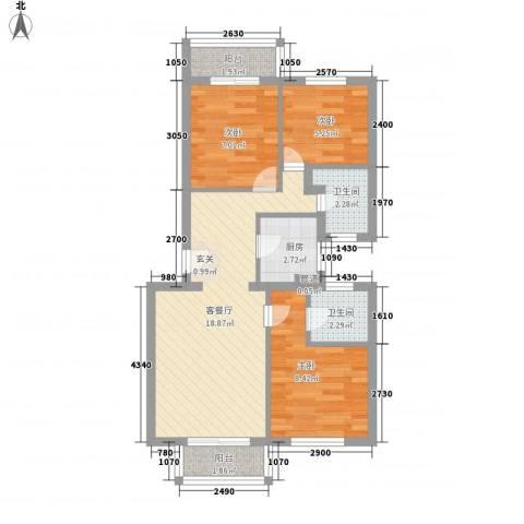 上林雅苑3室1厅2卫1厨75.00㎡户型图