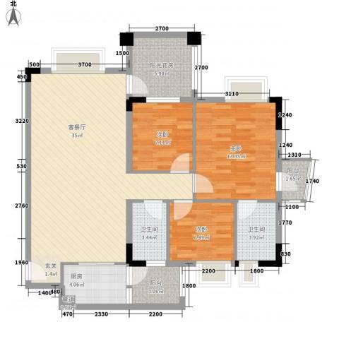 五洲康城3室1厅2卫1厨84.10㎡户型图