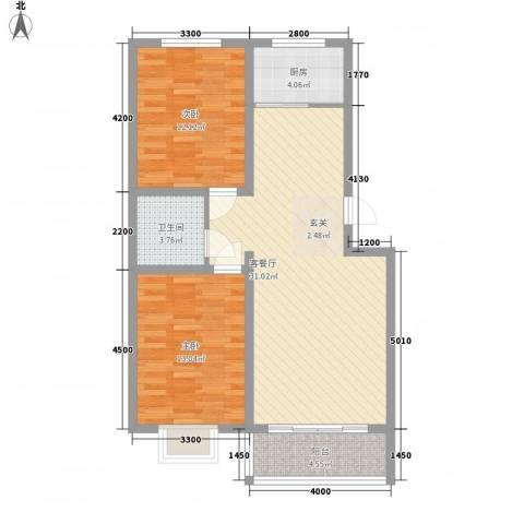 奈伦和兴园2室1厅1卫1厨93.00㎡户型图