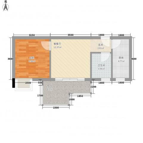 星汇峰1室1厅1卫1厨46.00㎡户型图