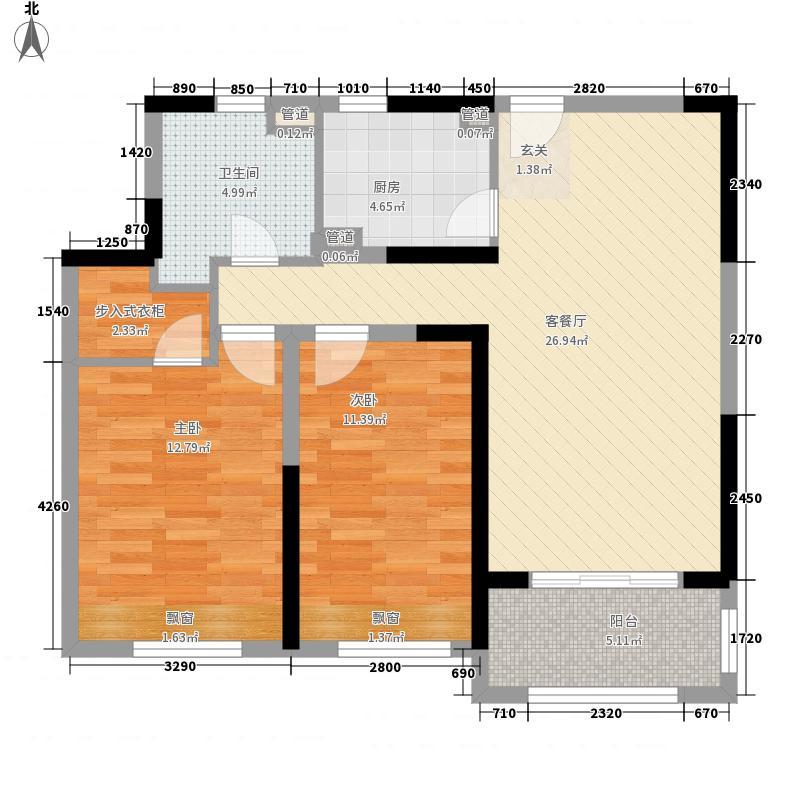 中金海棠湾98.35㎡中金海棠湾户型图B户型2室2厅1卫1厨户型2室2厅1卫1厨