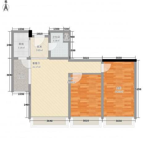 天成国际2室1厅1卫1厨87.00㎡户型图