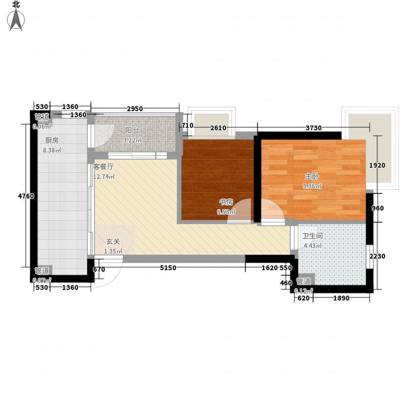 发能太阳海岸72.80㎡7#楼01户型2室2厅1卫1厨