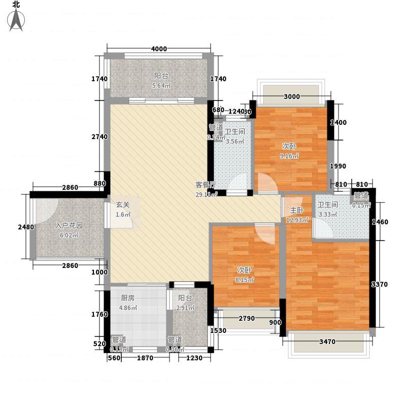 汇银江南富湾洋房A6/A8座标准层05户型3室2厅2卫1厨