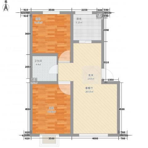 靓马滨湖花园2室1厅1卫1厨94.00㎡户型图