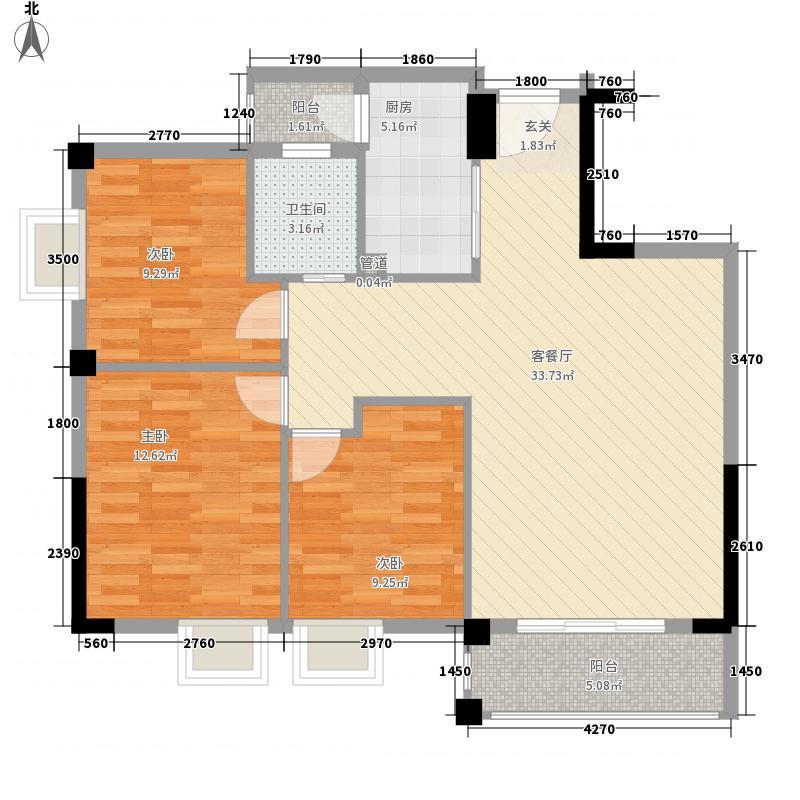平湖半岛11.67㎡5号楼A1户型3室2厅1卫1厨