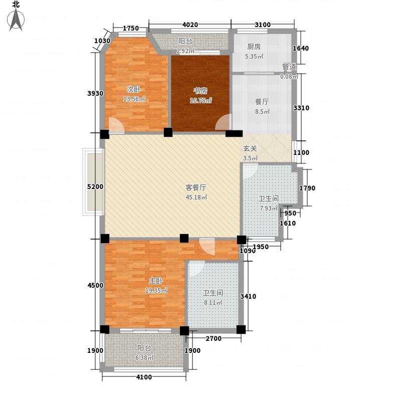东源北院140.00㎡9#B户型2室2厅2卫1厨