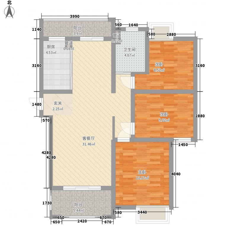 久源尚郡115.00㎡3#03户型3室2厅1卫1厨