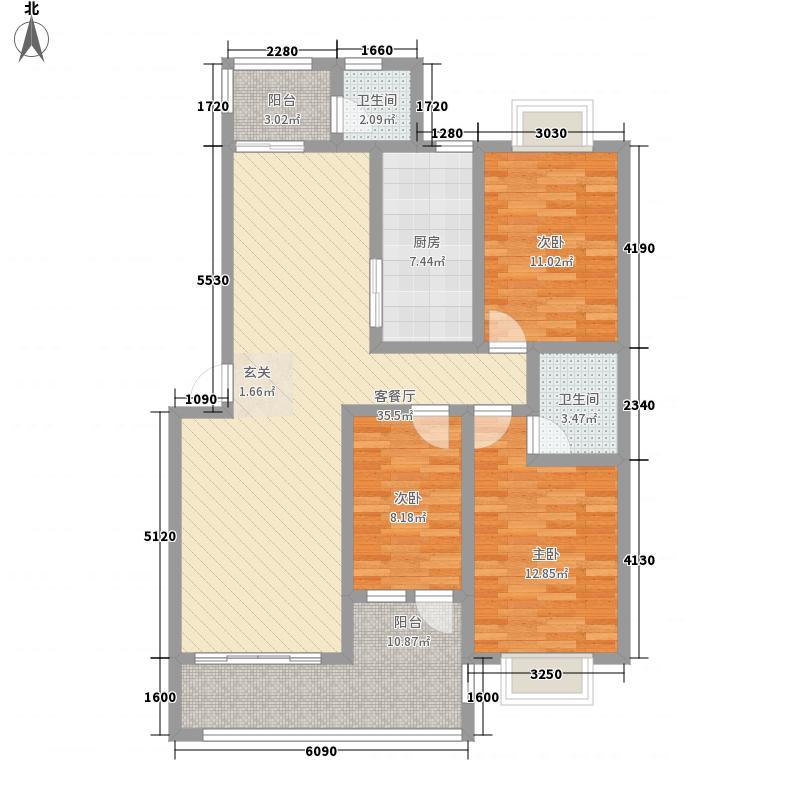 龙城国际138.00㎡龙城国际3室户型3室
