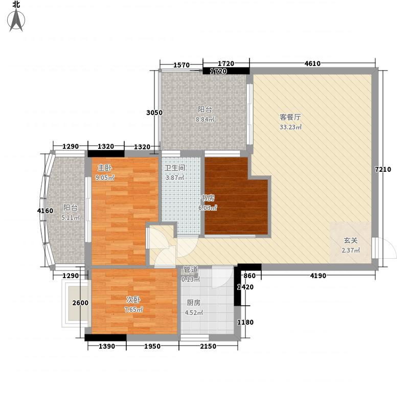 康盛华庭95.00㎡B户型南向户型2室2厅1卫1厨