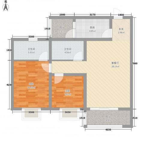 双语雅苑2室1厅2卫1厨103.00㎡户型图