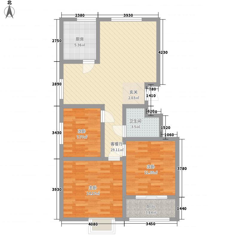 锦悦名府18.00㎡7#A1户型3室2厅1卫1厨
