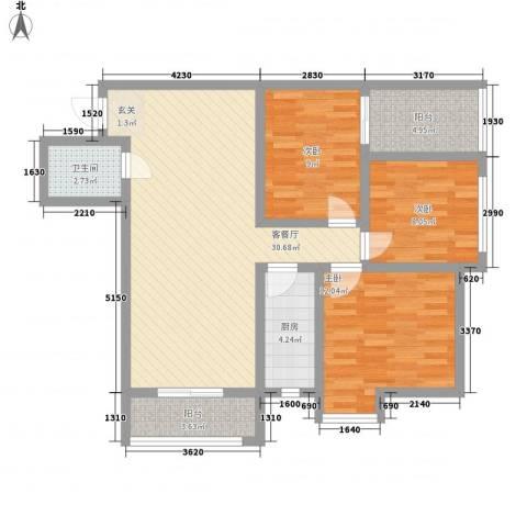 新栋3室1厅1卫1厨110.00㎡户型图