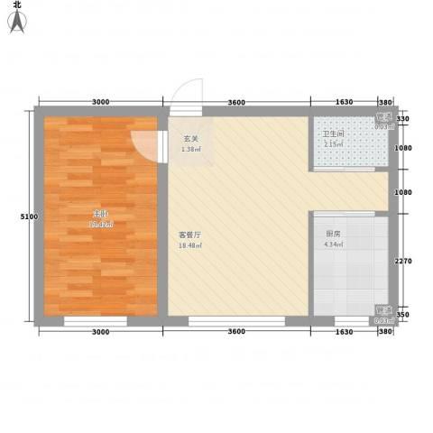 硅谷印象1室1厅1卫1厨55.00㎡户型图