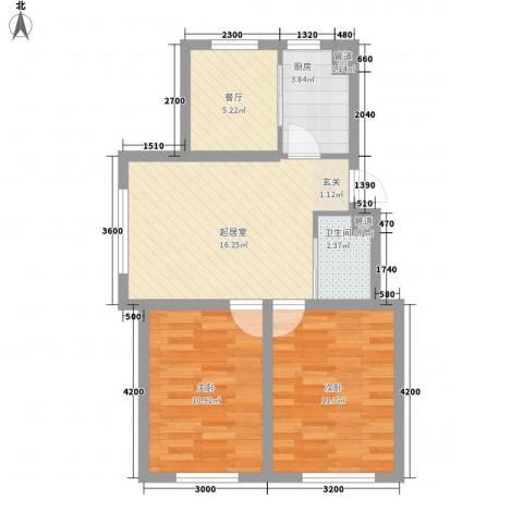 硅谷印象2室1厅1卫1厨73.00㎡户型图