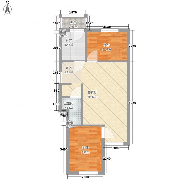 六合嘉园60.96㎡六合嘉园户型图B2户型2室2厅1卫1厨户型2室2厅1卫1厨