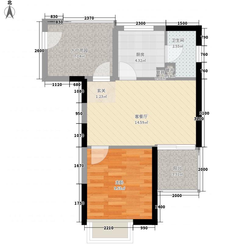 星河传说迪纳公寓45.00㎡星河传说迪纳公寓户型图迪纳公寓1室户型图1室1厅1卫1厨户型1室1厅1卫1厨