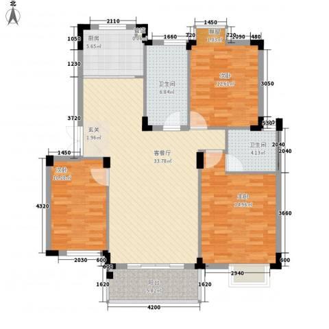 保集半岛3室1厅2卫1厨131.00㎡户型图