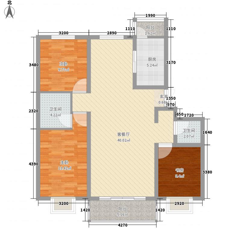 贺兰新天地128.23㎡C户型3室2厅2卫1厨