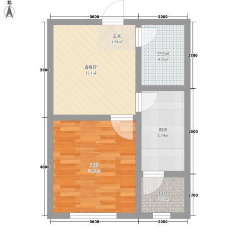 宝来雅居1室1厅1卫1厨55.00㎡户型图