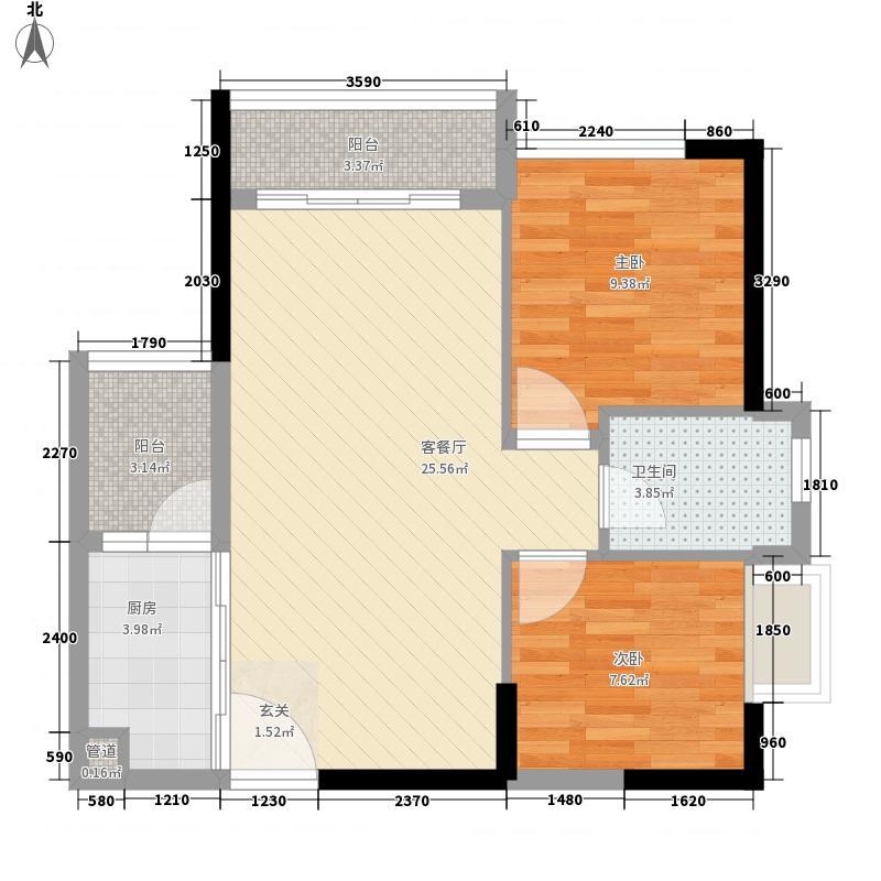 恒福新城75.96㎡33座306单位户型2室2厅1卫1厨