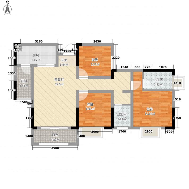 鸿府一期18、19、20号楼标准层户型3室2厅2卫1厨