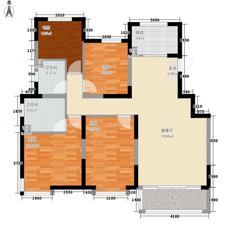 鲁能・领秀公馆135.00㎡C户型4室2厅2卫1厨