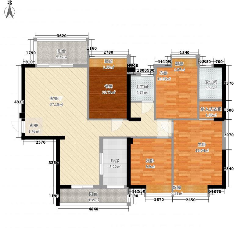 隆鑫国际商业广场143.87㎡2#01户型4室2厅2卫1厨