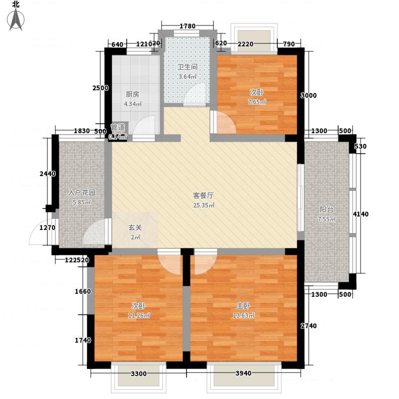 祥源公馆110.80㎡C户型3室2厅1卫1厨