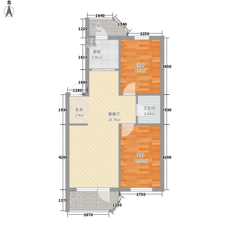 金海明珠78.04㎡金海明珠户型图2室2厅1卫1厨户型10室