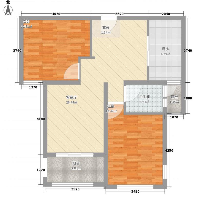 国润溪香米兰98.00㎡公寓E户型2室2厅1卫1厨