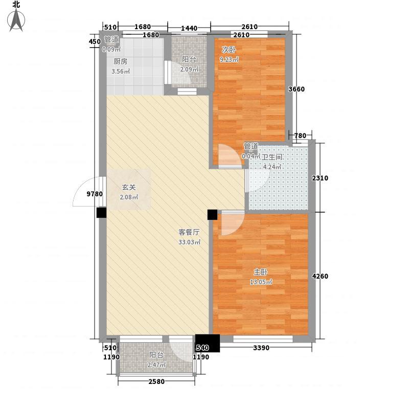 二十里景致90.00㎡二十里景致户型图2号楼B户型2室2厅1卫1厨户型2室2厅1卫1厨