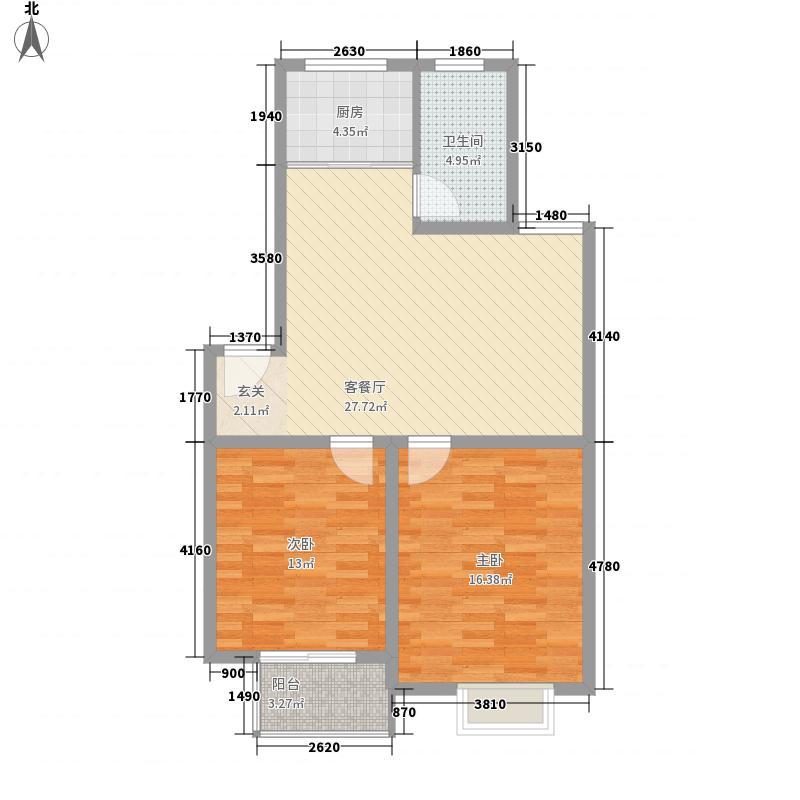 阳光地带97.80㎡阳光地带户型图户型图2室2厅1卫1厨户型2室2厅1卫1厨