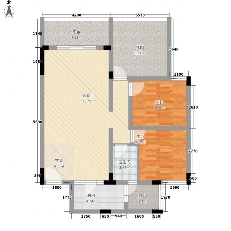 花间兰庭4.20㎡C1型户型2室2厅1卫1厨