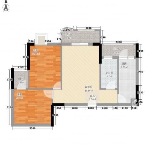 时代新世界中心2室1厅1卫1厨83.00㎡户型图