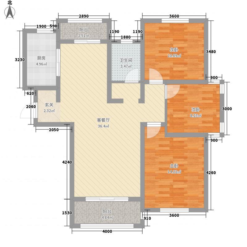 康利园100.00㎡康利园3室户型3室