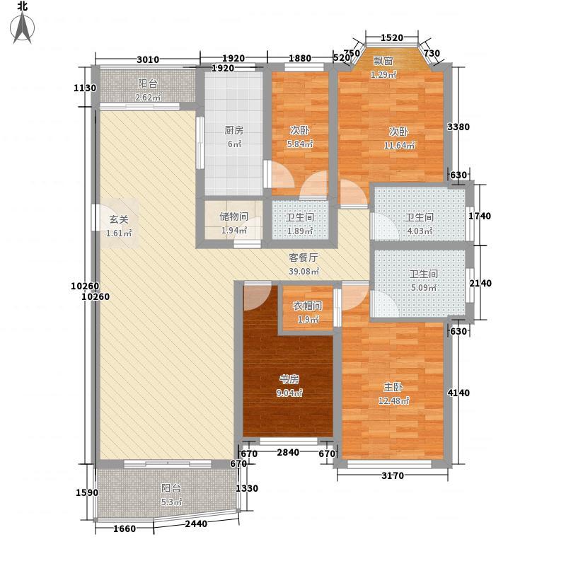 雍景园154.00㎡雍景园户型图4室2厅3卫1厨户型10室