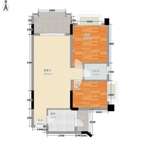 金华花园2室1厅1卫1厨97.00㎡户型图