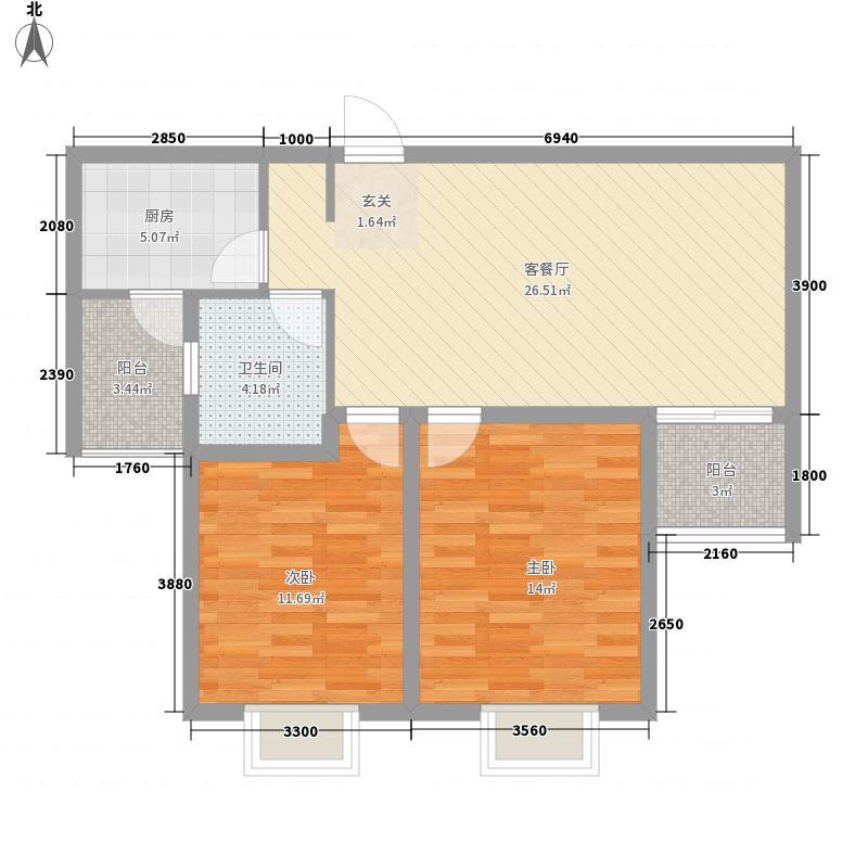康利园89.00㎡康利园2室户型2室