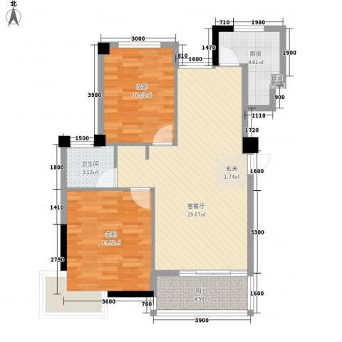 辉华大厦2室1厅1卫1厨94.00㎡户型图