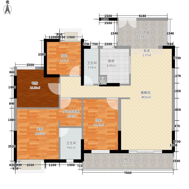 天悦湾花园125.00㎡4座01-02-03单元户型4室2厅3卫1厨