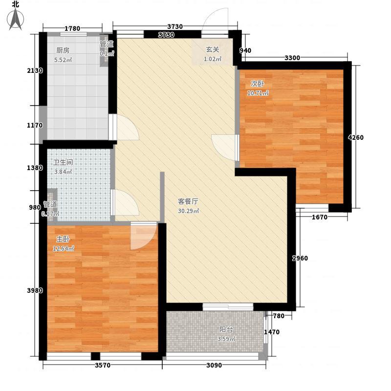 南岭国际5.00㎡B户型2室2厅1卫1厨