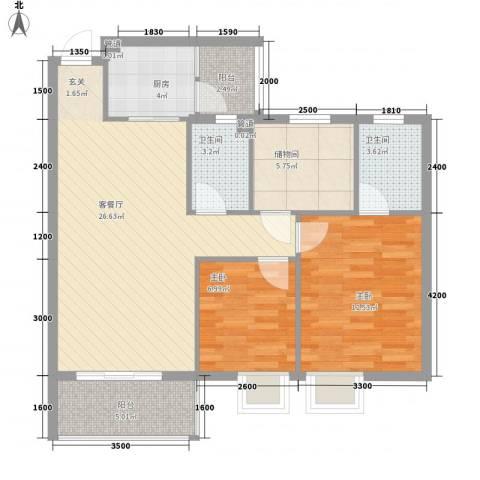 丽景名门二期2室1厅2卫1厨90.00㎡户型图