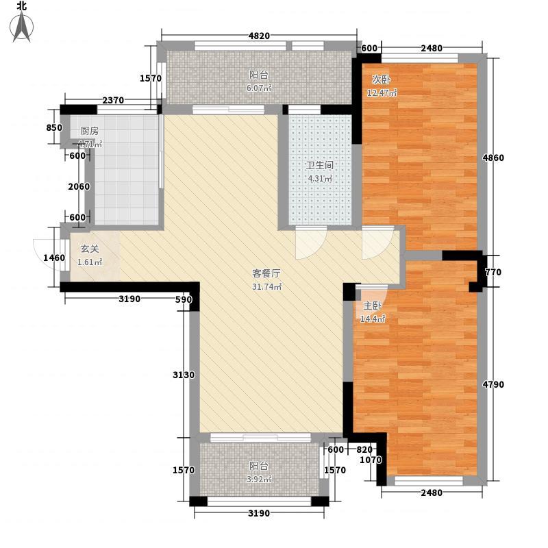 金域天下102.89㎡金域天下户型图C户型2室2厅1卫1厨户型2室2厅1卫1厨