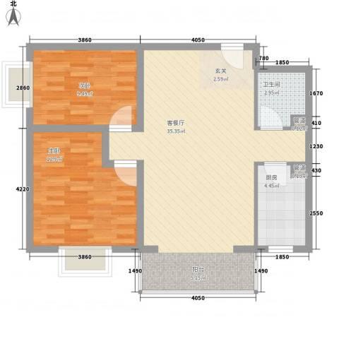 蓝岛书香苑2室1厅1卫1厨92.00㎡户型图