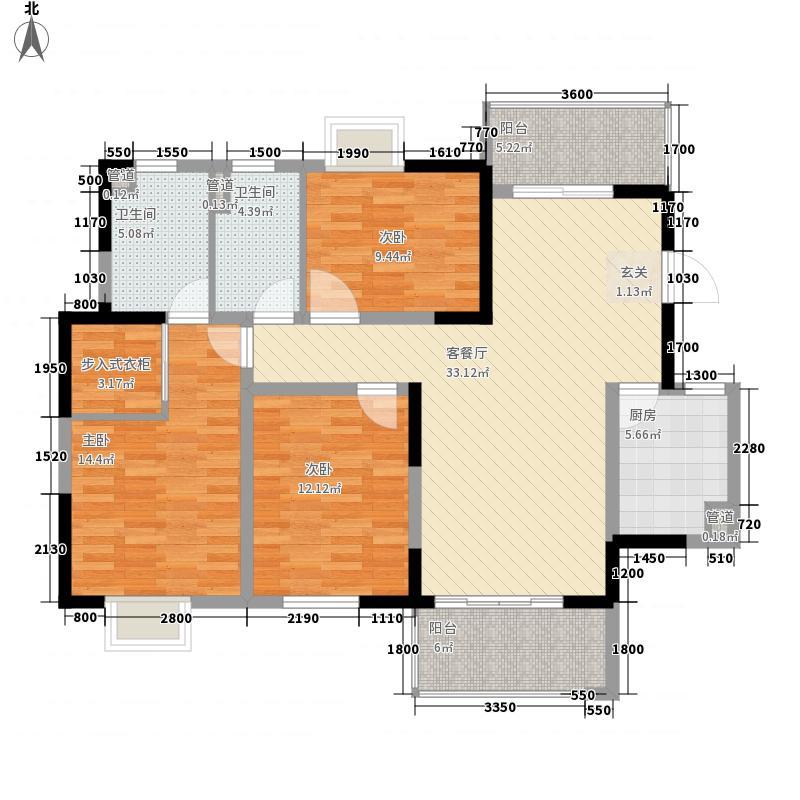 花样年别样城129.00㎡花样年别样城户型图2#6#标准层A户型图3室2厅2卫1厨户型3室2厅2卫1厨